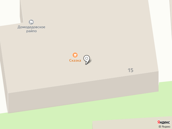 Zetta MSK на карте Домодедово