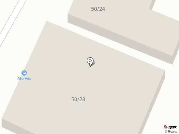 РЕСО-Гарантия, СПАО на карте Новороссийска