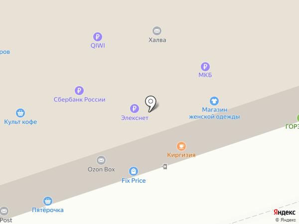 Черный какаду на карте Москвы