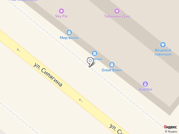 iMart на карте Новороссийска