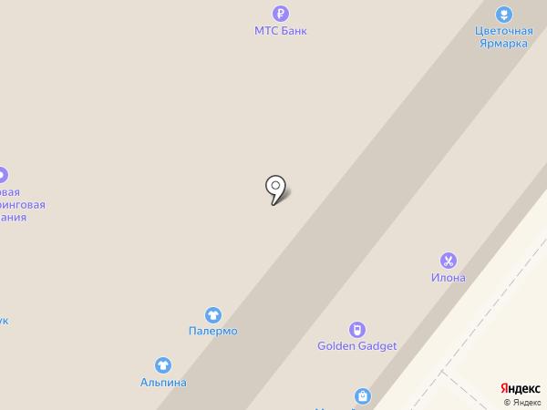 Илона на карте Новороссийска