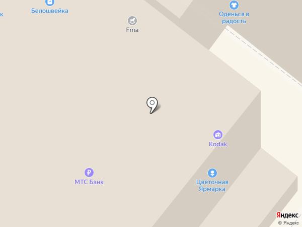 Салон часов на карте Новороссийска