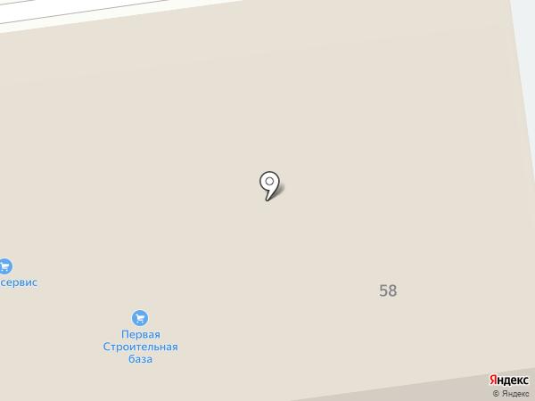 Промсервис на карте Старого Оскола