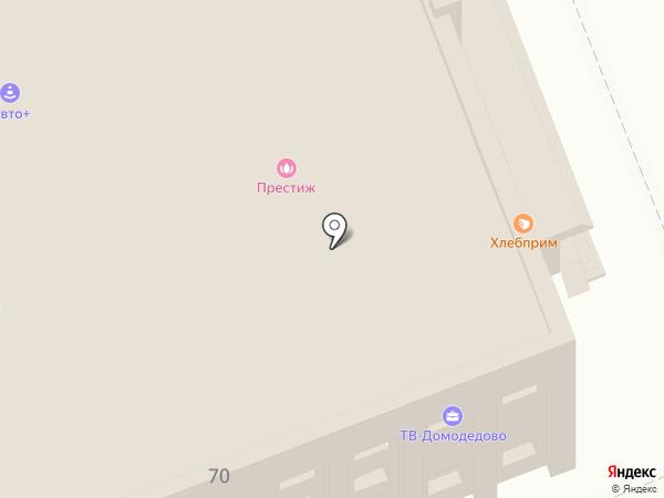 Радио Домодедово на карте Домодедово