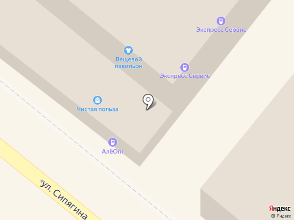 Алладин на карте Новороссийска
