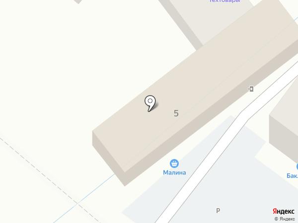 Барс на карте Новороссийска