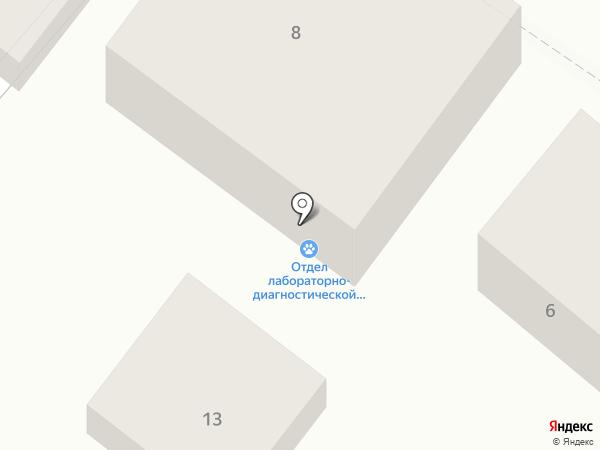 Отдел лабораторно-диагностической деятельности на карте Новороссийска