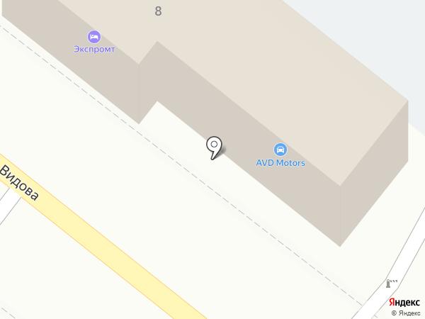 Авангард Плюс на карте Новороссийска
