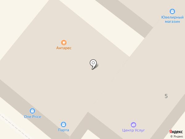 Секонд-хенд на карте Новороссийска