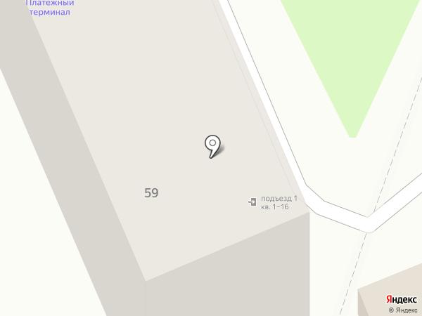 Салон связи на карте Домодедово