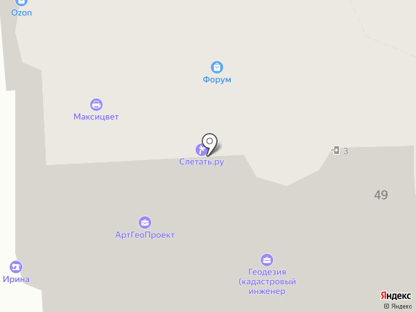 Аттик на карте Домодедово
