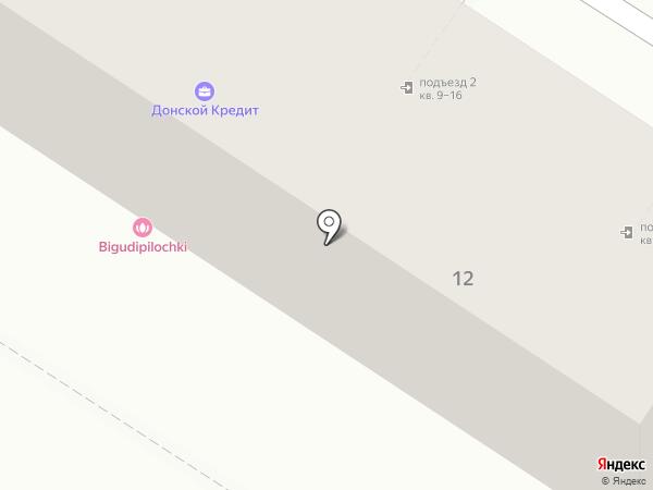 Аватара на карте Новороссийска