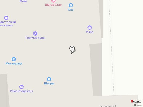 Экоокна на карте Домодедово