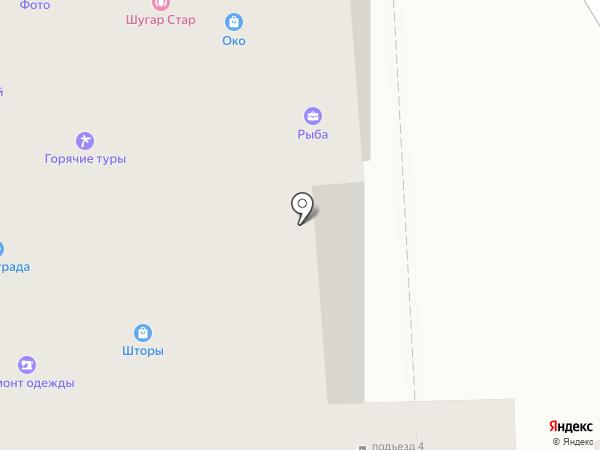 МУЗШОП.РФ на карте Домодедово
