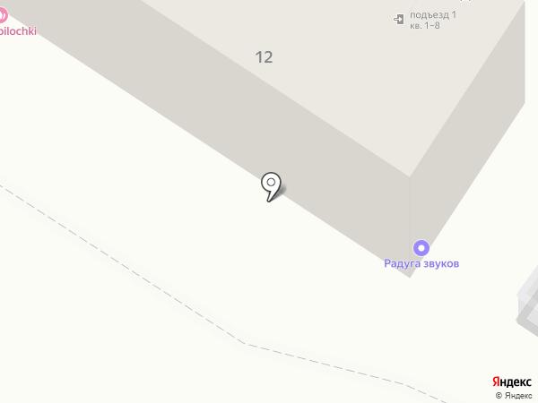 Моя Пижама на карте Новороссийска