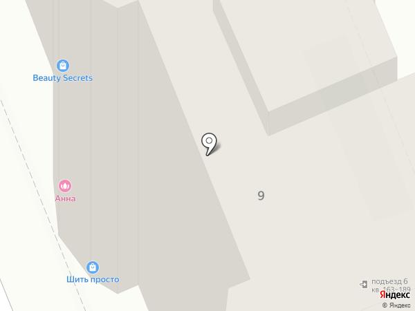 Соляная пещера на карте Домодедово