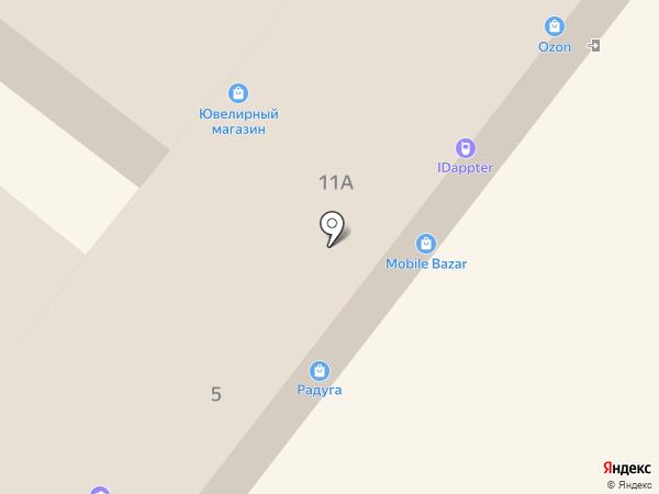 220V на карте Новороссийска