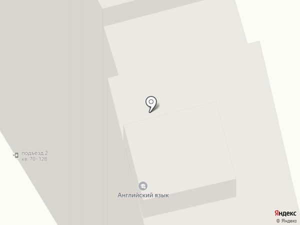 ЛСР. Недвижимость-М на карте Домодедово
