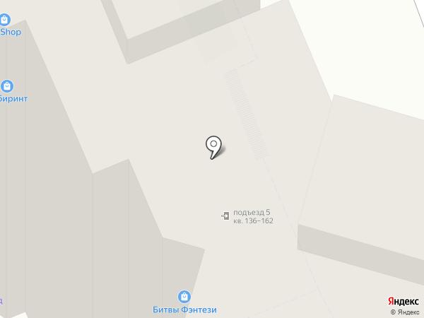 Практика Комфорта на карте Домодедово
