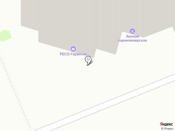 Букет на карте Домодедово