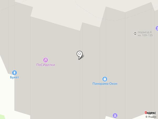 Рубин на карте Домодедово