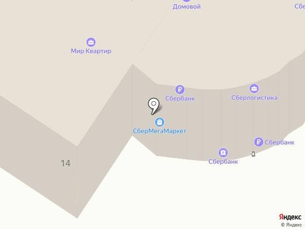 Отдел инкассации Сбербанка России на карте Новороссийска