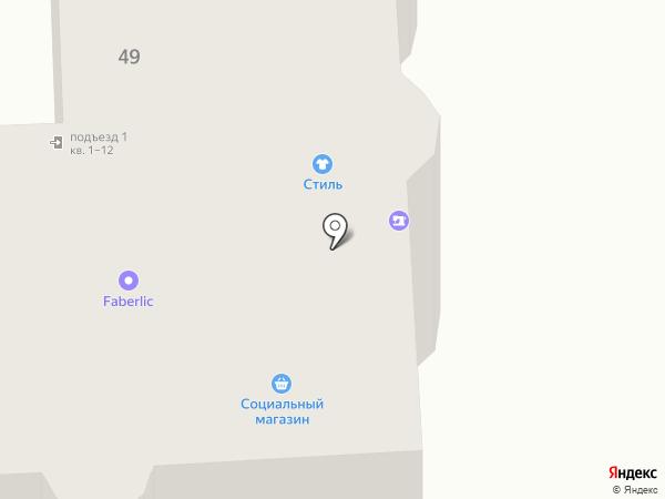 Мособлстройтрест №11, ЗАО на карте Домодедово