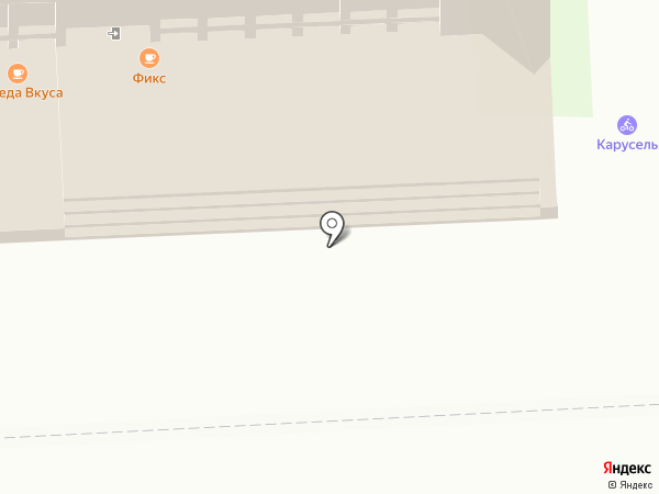 Testa Dance Show на карте Домодедово