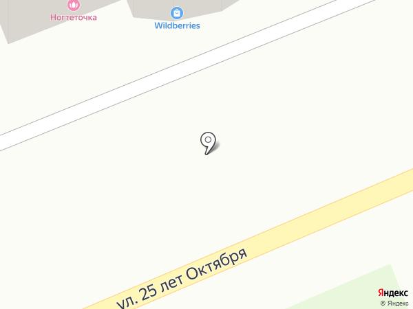 Артемон на карте Домодедово