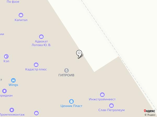 ИНТАЙМ на карте Мытищ