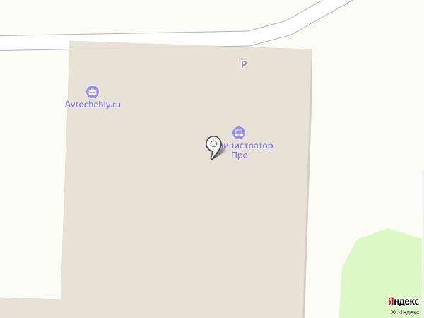 Мастер Клинер на карте Москвы