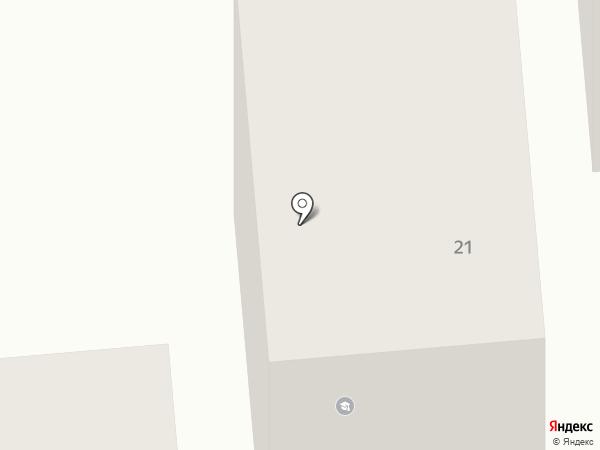 Детская музыкальная школа №1 им. А.С. Данини на карте Новороссийска