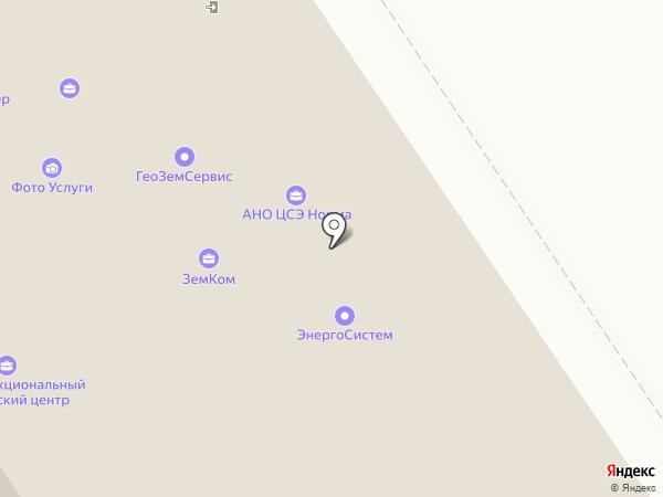 Столовая на карте Мытищ