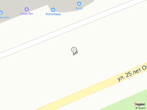 Нуга Бест на карте Домодедово