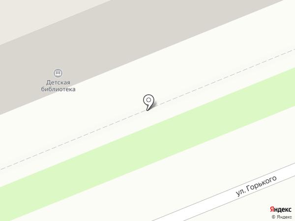 Центральная детская библиотека на карте Домодедово
