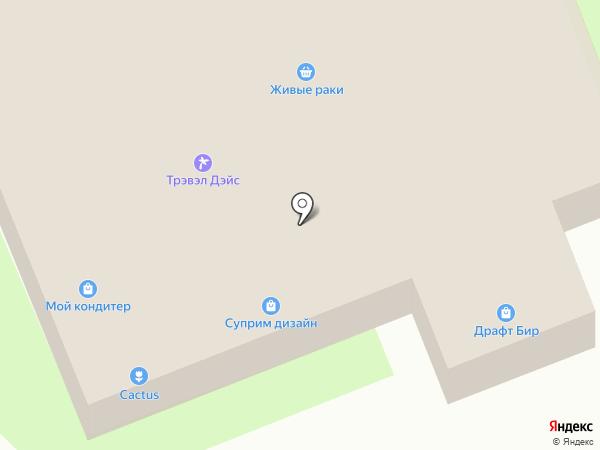 Шоколад на карте Домодедово