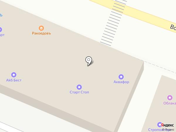 Блинная на карте Новороссийска