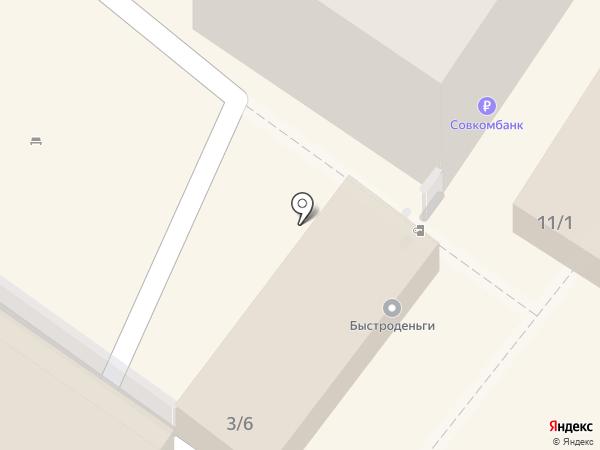 РосДеньги на карте Новороссийска