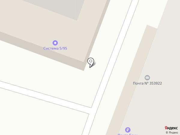 Почтовое отделение №22 на карте Новороссийска