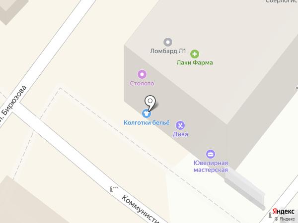Ювелирная мастерская на карте Новороссийска