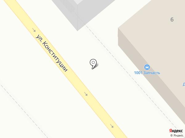 1001 запчасть на карте Новороссийска