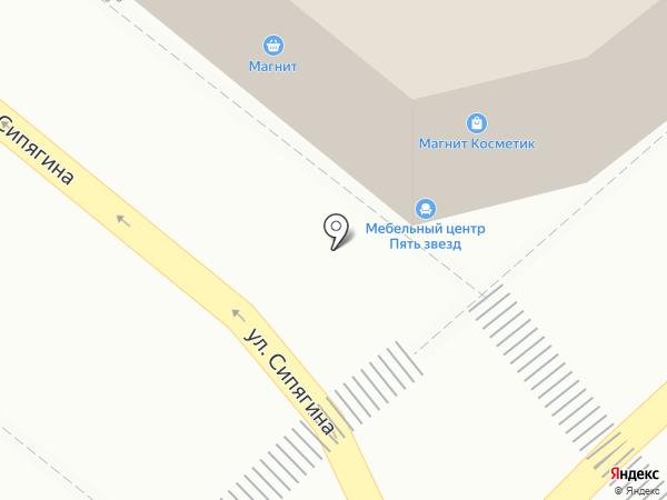 Два угла на карте Новороссийска