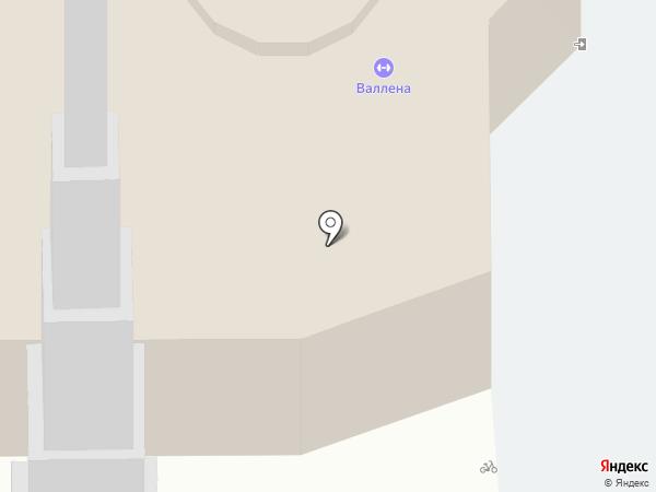 Vallena Fitness на карте Домодедово