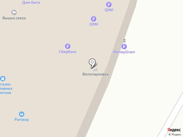 Почтовое отделение №141030 на карте Мытищ