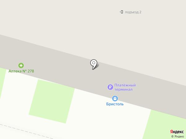 ВИТА на карте Домодедово