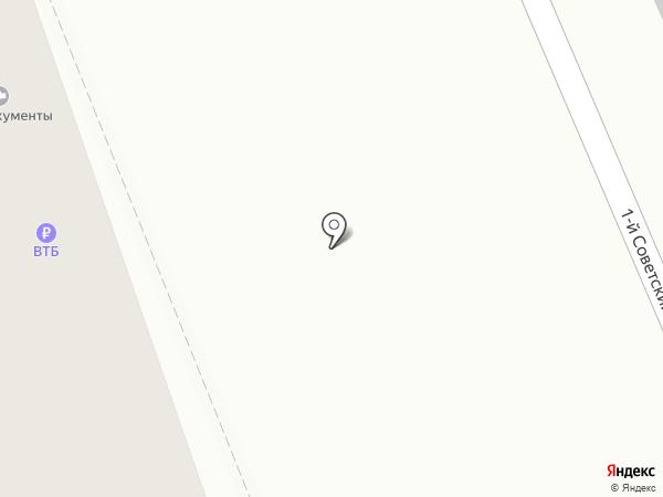 Экспресс Вендинг на карте Домодедово
