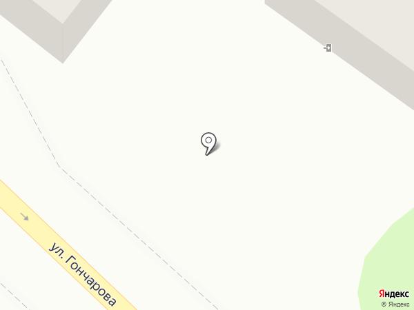 Есенин на карте Новороссийска