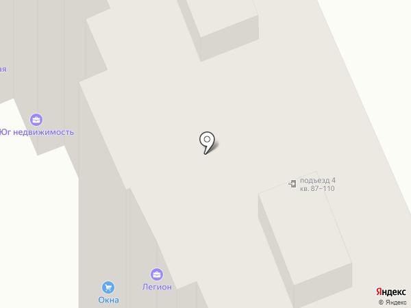Скрепка на карте Домодедово