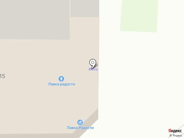 Шерлок на карте Домодедово