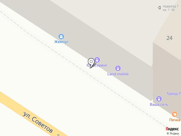 Land mobile на карте Новороссийска